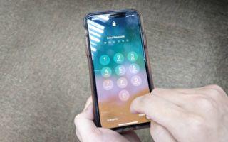 成功解锁陌生人手机密码 惊吓到路人啦!