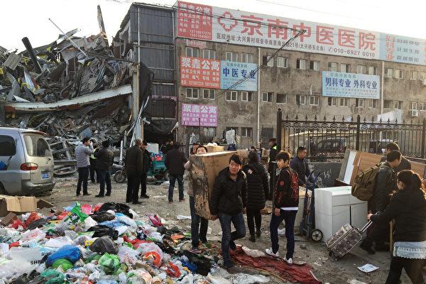 袁斌:中國民眾和權貴的幸福指數相差懸殊