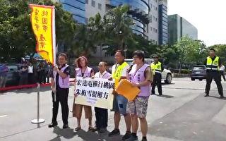 宏达电裁员前进中国 黄国昌:政府不该再补助