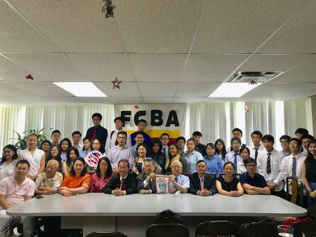 中华总商会及亚裔公共事务联盟纽约分会率36名实习生访法拉盛华商会。