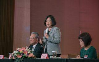首次參加三三會 蔡英文:不允許偏見唱衰台灣