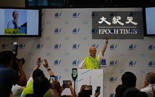 台风日  新竹市议长谢文进宣布参选市长