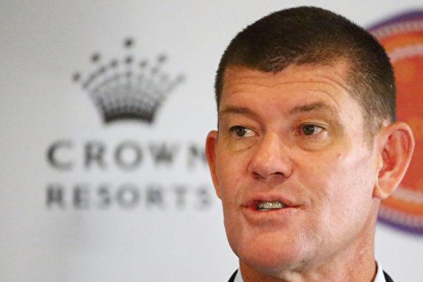 因心理健康问题 澳洲赌业大亨帕克退出商界