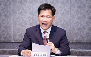 丟東亞青運主辦權 林佳龍:中共是加害人