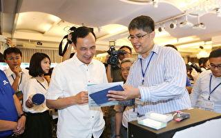 新北市府率企業節電 朱立倫:目標年省1.5億度