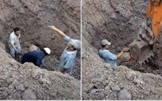 夫妻下大坑修水管被埋 幸好有「救星」前來
