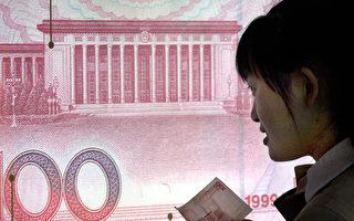 创一年多新低 在岸人民币兑美元跌破6.84