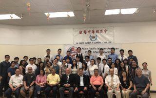 中華總商會「高中生暑期培訓計劃」開班