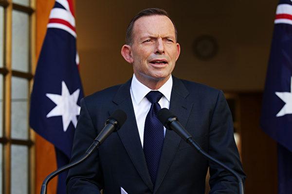 前澳洲總理:美及盟友須表態干預阻中共犯台