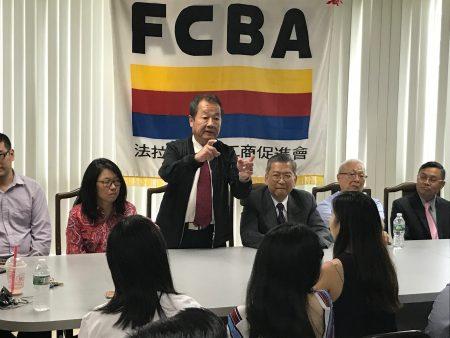 中华总商会及亚裔公共事务联盟纽约分会率36名实习生访法拉盛华商会,图为总干事杜彼得向实习生介绍法拉盛的发展及华人贡献。