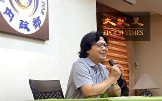 接任教育部长 叶俊荣:有决心处理台大校长案