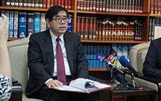 歐洲千名議員函WHO促邀台灣參與WHA