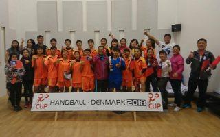 林园高中手球队忍痛奋战  欧洲锦标赛夺冠