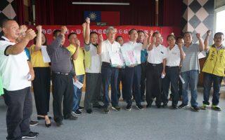 全乡遭纳入邵族传统领域 鱼池乡民联署抗议