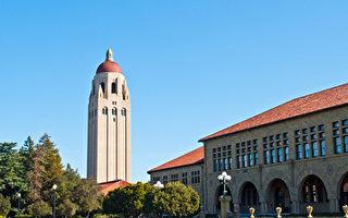 全球大学排名  斯坦福名列第二