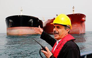 中共会增加购买伊朗石油?美国在紧盯