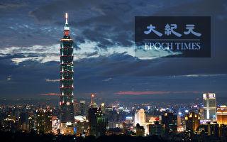 台北商办Q2价格平稳 租赁市场需求旺、租金上涨