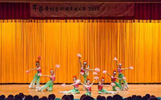 透过传统舞蹈艺术 发扬中华传统道德内涵