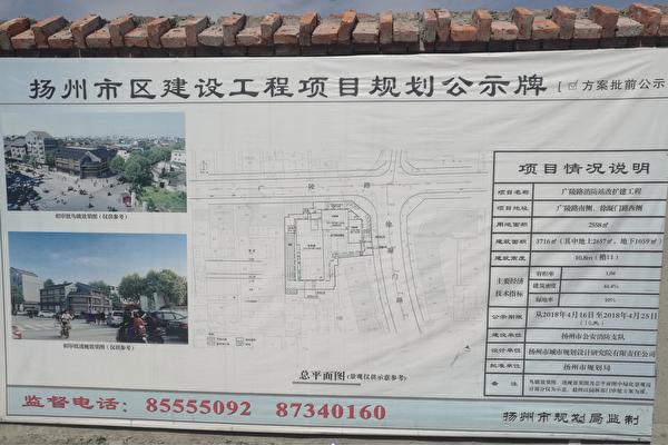 卞世傳:緊急建議中國政府領導人法辦江澤民(上)
