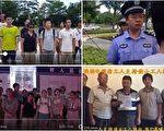 深圳佳士工人維權 聲援團政府前抗議遭傳喚