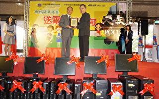 新南向扎根 台僑委會助緬甸僑校數位化