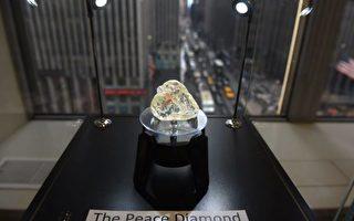 研究:地壳深处藏有超千兆吨钻石
