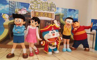 暑假精彩玩艺在巨城 哆啦A梦乐翻天