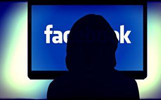 英議員:虛假有害信息氾濫 科技公司要負責