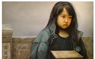 孤儿泪 见证中共十九年迫害