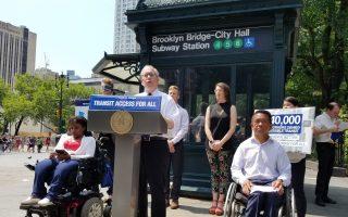 紐約無障礙地鐵站不足 身障.年長者「望站興嘆」