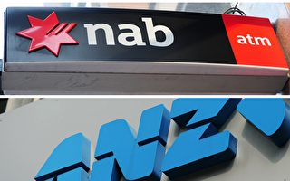 澳洲房价前景恶化 大银行降低房市预期