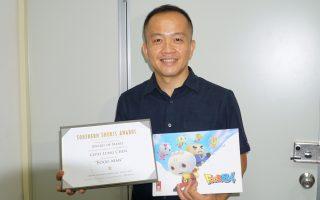 台灣之光  陳志隆勇奪美國南方電影節最佳編劇