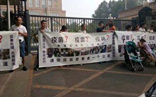 程曉容:中共體制催生毒藥 退黨自救乃上策