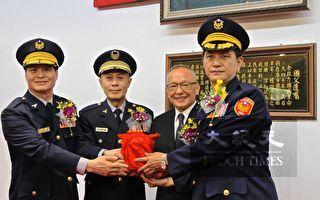 苗县警察局长交接  新任局长林国清