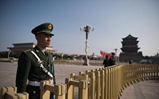迫害人权和军事扩张 中共软实力野心受阻