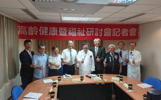 台大盼在云林创建高龄福祉研究中心