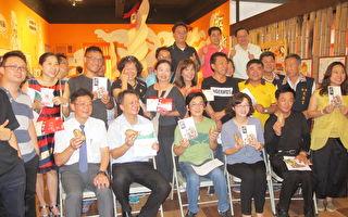 台灣三部曲  盼能在「開台第一庄」取景