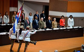 古巴修憲 首次承認私人財產和自由市場