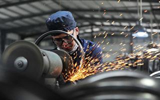 川普关税战威胁中共统治 加速美制造业回流