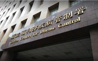 組團來台打疫苗 疾管署:只提供中華民國國民