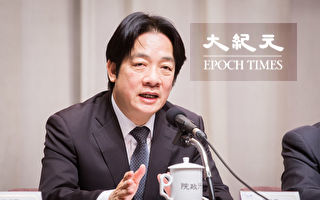 加速投资台湾 赖揆:助大立光找地有方案