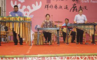 南投國際工藝節開幕 菲律賓竹樂團受邀演出