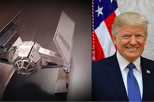 打造美国太空部队 五角大楼向川普提六建议