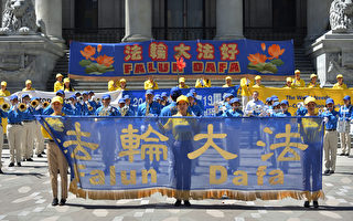 7月14日下午,温哥华地区部分法轮功学员及其支持者在温哥华市中心罗宾逊广场集会,纪念法轮功反迫害19周年。(大宇/大纪元)