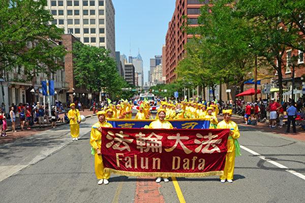 费城独立日游行 法轮功连续18年受邀参加