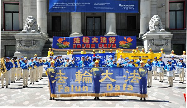 温哥华法轮功学员在艺术馆前举行集会,纪念7.20反迫害19周年游行。(雨生/大纪元)