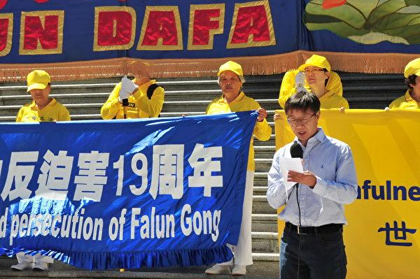 溫哥華大紀元社長吳傑瑞表示,只有根本上解體中共,中國才能有光明的未來。(田園/大紀元)