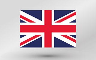 英國對移民的負面態度大幅下降