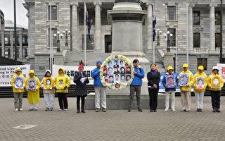 新西蘭首都反迫害19周年活動 前總理接傳單