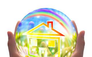 NDIS对西澳房产业意味着什么?